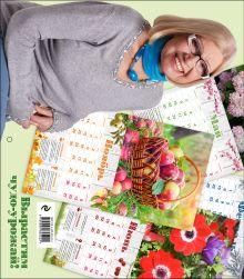 Обложка сзади Календарь успешного огородника и садовода Ганичкина О.А., Ганичкин А.В.