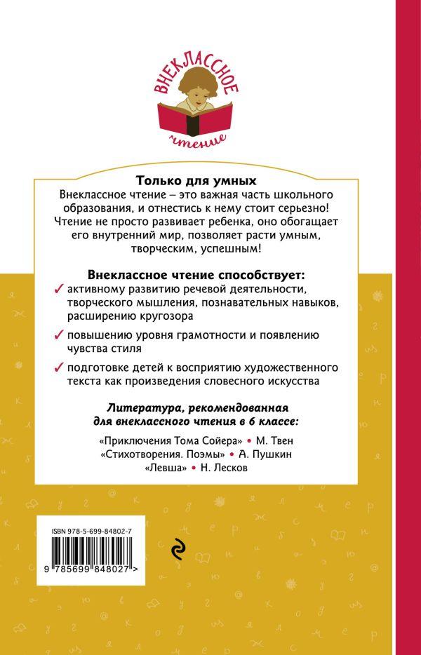 Читать онлайн архитектура и строительство россии