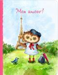 Блокнот. Mon amour (большой) от ЭКСМО