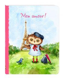 - Блокнот. Mon amour (большой) обложка книги