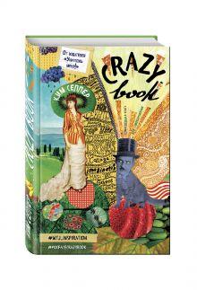 Селлер К. - Crazy book. Сумасшедшая книга для самовыражения (обложка с коллажем) обложка книги