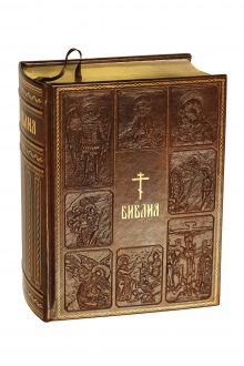 - Книга юного христианина (у.н.) обложка книги