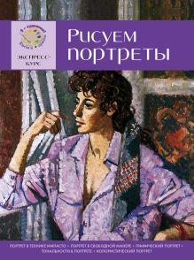- Подарочный набор Кисти и краски(4 по цене 2) обложка книги