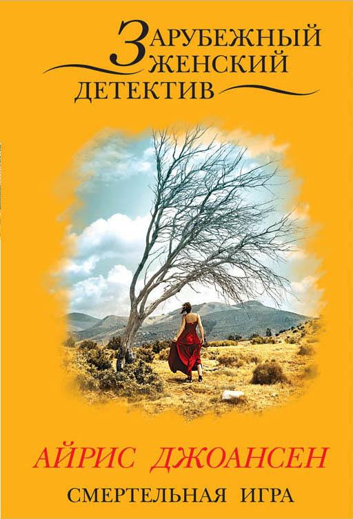 История древнего мира 5 класс вигасин а.а годер г.и читать онлайн