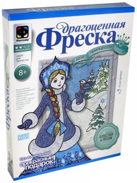 Новый Год Драгоценная фреска Снегурочка