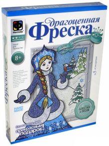 - Новый Год Драгоценная фреска Снегурочка обложка книги