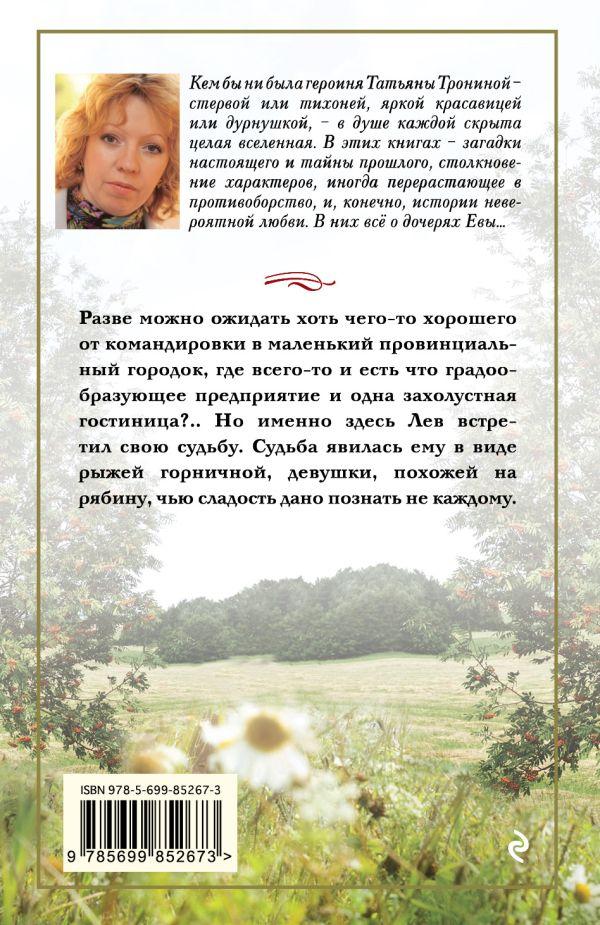 Пименова 7 класс русский язык читать