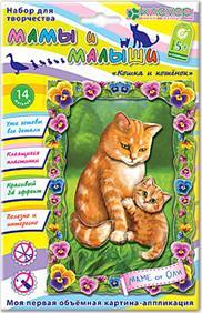 - Набор для изготовления картины Кошка и котенок обложка книги