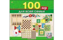 - ИГРЫ ДЛЯ ВСЕЙ СЕМЬИ. 100 игр в 1 (Арт. ИН-0139) обложка книги
