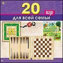 ИГРЫ ДЛЯ ВСЕЙ СЕМЬИ. 20 игр в 1 (Арт. ИН-0136)