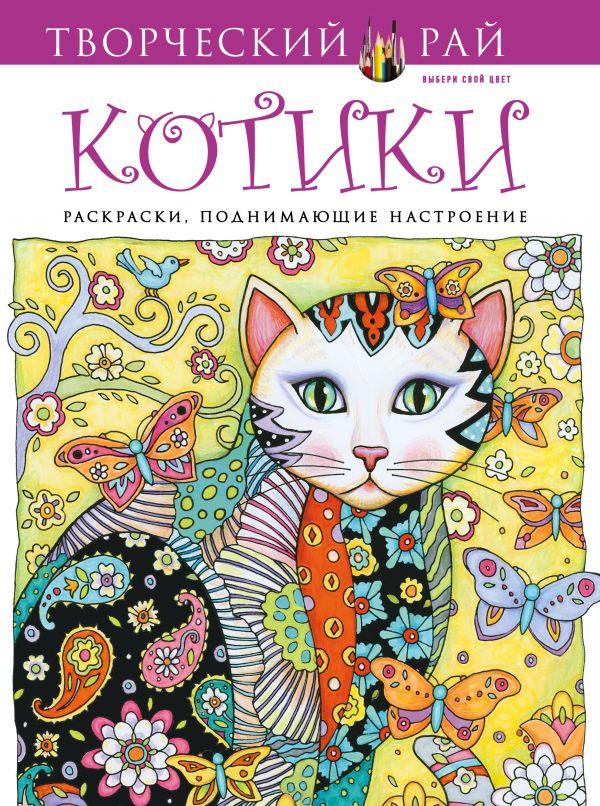 Про котенка Тишу читать