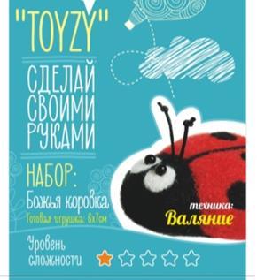 """Набор TOYZY """"Божья коровка"""" Валяние Начальный"""