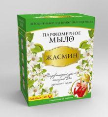 - Мыло парфюмированное Жасмин арт.М017 обложка книги