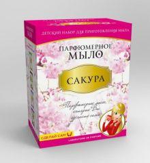 - Мыло парфюмированное Сакура арт.М018 обложка книги