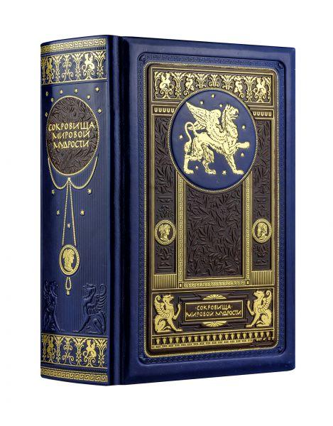 """Комплект """"Сокровища мировой мудрости: теории, практики, советы""""(книга+футляр)"""