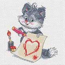 - 148-14 Котёнок-художник обложка книги