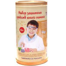 - Серия лучших химических экспериментов Защитный набор юного химика обложка книги