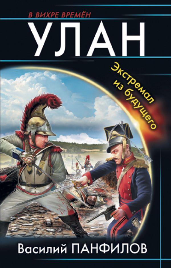 Рассказы о рыбалке в тайге читать