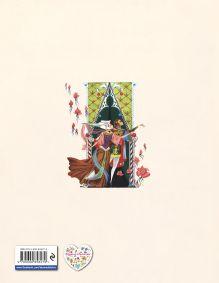 Обложка сзади Щелкунчик и Мышиный король (ил. С. Баральди) Э.Т.А. Гофман