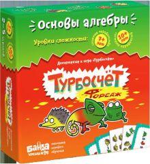 - Турбосчёт Форсаж (настольно-печатная игра ТМ «Банда умников») обложка книги