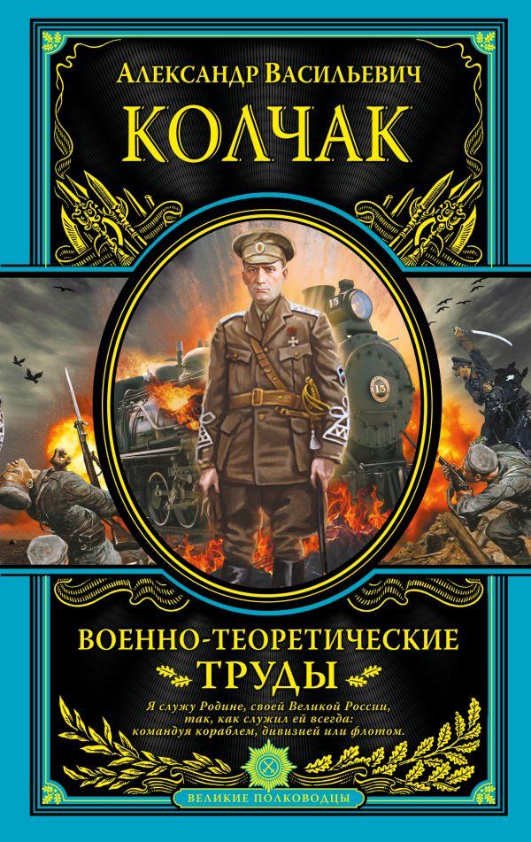 Ольга дремова городской роман читать онлайн