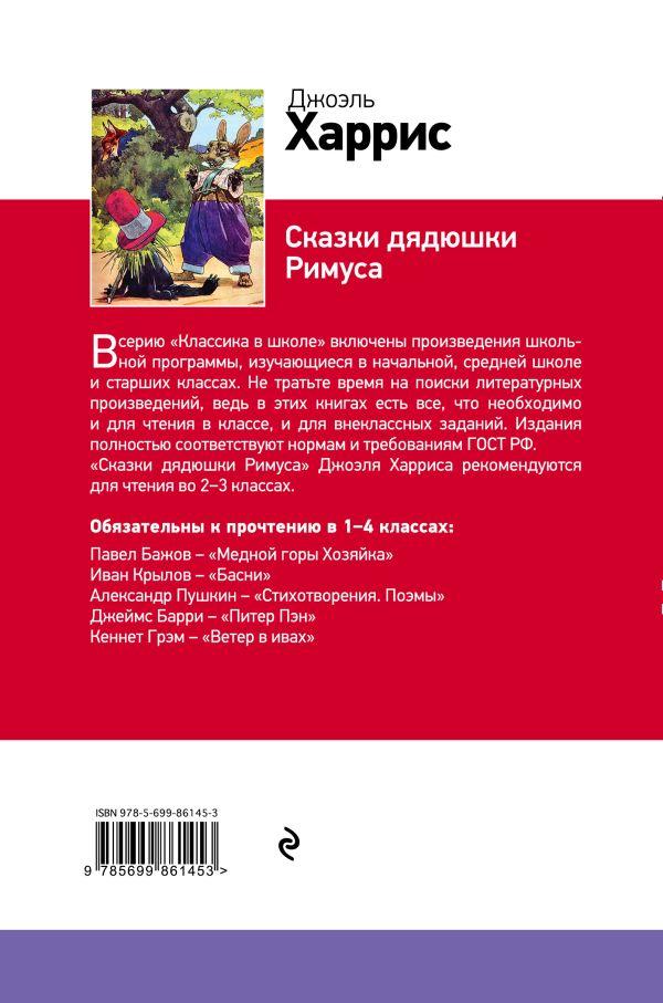 Книги для первоклашек онлайн читать