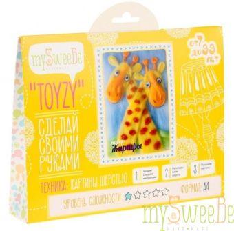 "Набор TOYZY ""Жирафы"" - картина из шерсти"