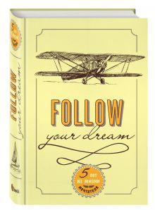 - Follow Your Dream. 5 лет из жизни мечтателя обложка книги