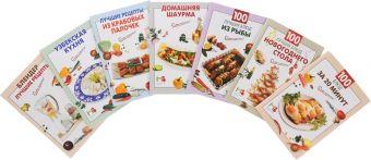Простые рецепты на каждый день. Седьмая книга в подарок (комплект)