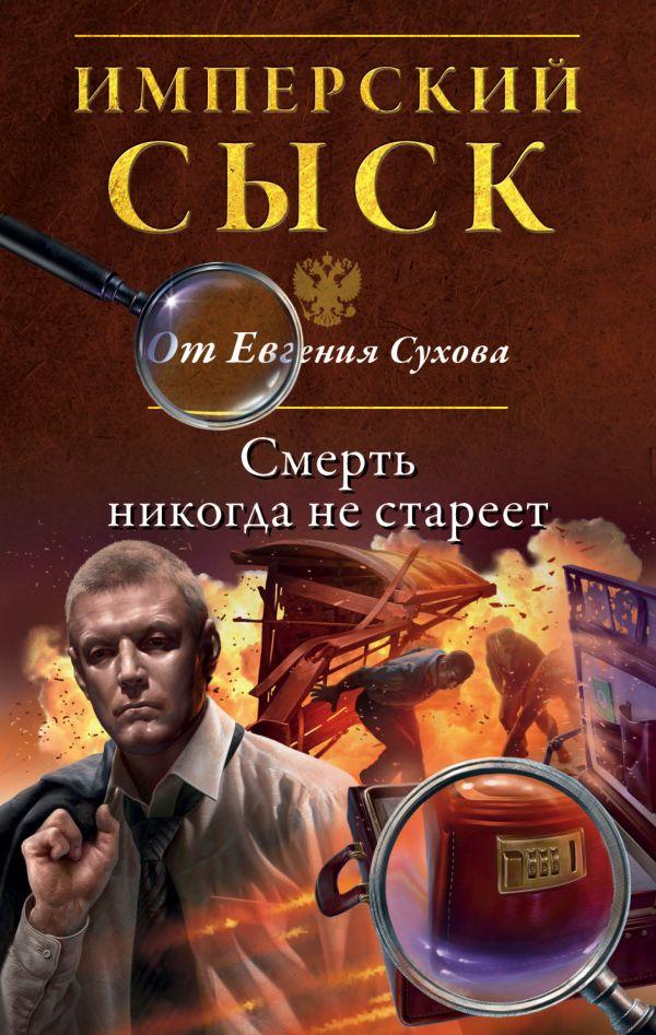 Владимир поселягин комсомолец читать