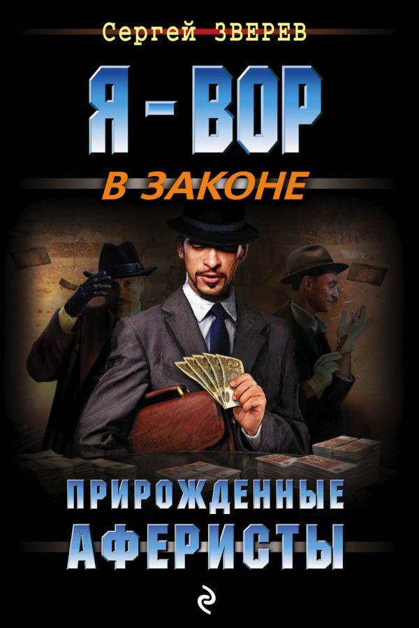 Учебник по русскому языку 7 класс ладыженская 2009 читать онлайн