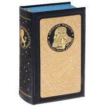 - Комплект Еврейская мудрость: Афоризмы, притчи, изречения. НОВ, ОФ,(книга+футляр) обложка книги