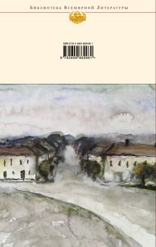 Обложка сзади Стихотворения и поэмы. Дневник Белла Ахмадулина
