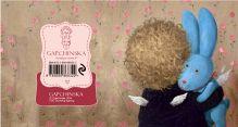 Обложка сзади Тебе, мой ангел. 15 открыток на перфорации (нов.оф.1)