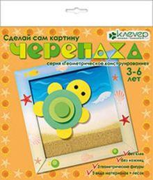 - Набор для изготовления картины Черепаха обложка книги
