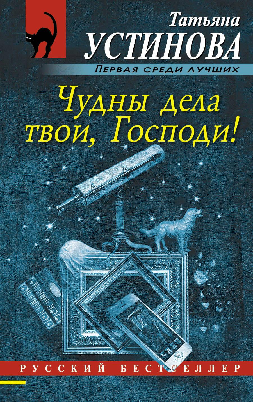 Книга савицкая анализ хозяйственной деятельности читать онлайн