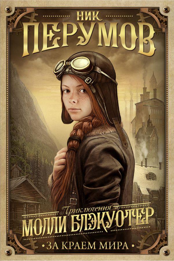 Добротолюбие на русском читать