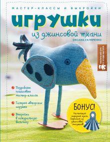 Анегдоты читать для детей