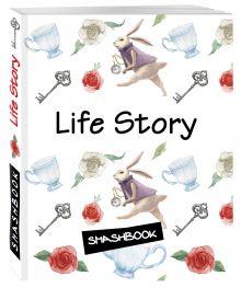- Life story обложка книги