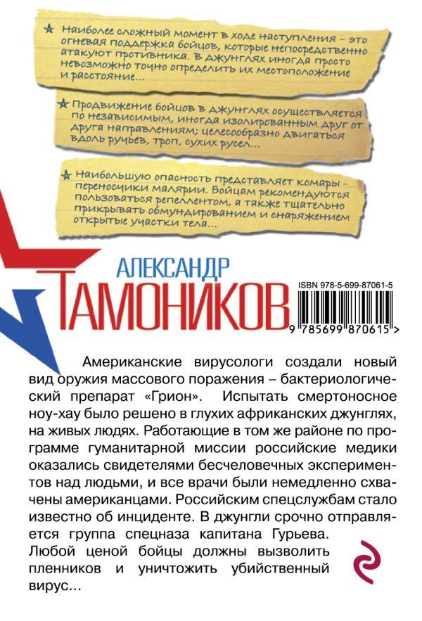 Административное право учебник попов читать