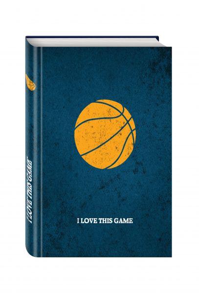 Комплект Как играть в баскетбол+I love this game. Баскетбол