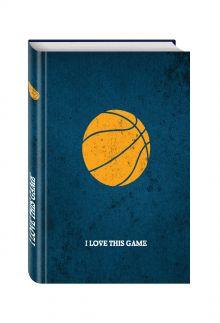 Гомельский В.А. - Комплект Как играть в баскетбол+I love this game. Баскетбол обложка книги