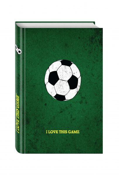 Комплект Криштиану Роналду. Одержимый совершенством + I love this game. Футбол