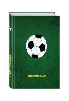 Кайоли Л. - Криштиану Роналду. Одержимый совершенством + Блокнот I love this game. Футбол обложка книги