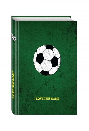 Криштиану Роналду. Одержимый совершенством + Блокнот I love this game. Футбол Кайоли Л.