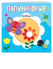- Бабочка обложка книги