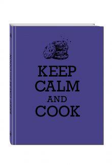 - Книга для записи рецептов. KEEP CALM and COOK обложка книги