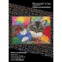 - Наборы для вышивания. Котик с клубочками (168-14) обложка книги