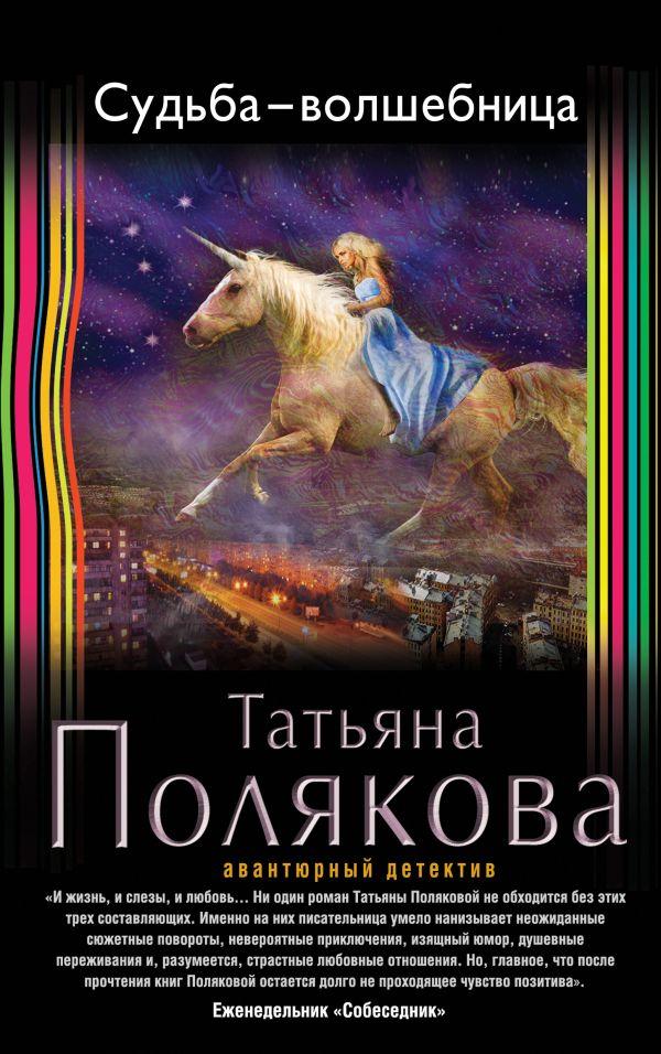 Голейзовский жизнь и творчество читать онлайн