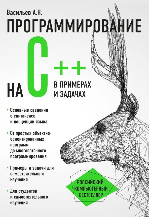 Книга прикладная кинезиология восстановление тонуса и функций.